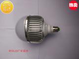 厂家直销新款LED大功率120大24w球泡灯外壳套件E27E40
