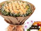 六安市区金安裕安生日蛋糕开业花篮预定市区免费送货上