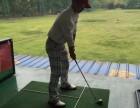 上海高尔夫球教学 先体验后报名送球杆