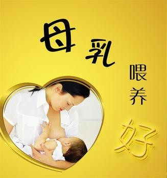 北京恒爱催乳月嫂家政连锁机构,产后催乳通乳回乳