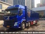 鄭州貨車出租電話4.2米6.8米9.6米13米17.5米