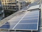 家用太阳能发电让闲置屋顶变身赚钱利器