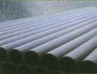 扬中市道威工程塑料厂 PVC排水管