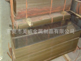 宝钢DT4C电工纯铁板高导磁率 进口DT