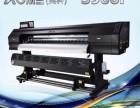 徐州专业的广告的公司专业提供压电写真机和喷绘机公司