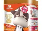 方广婴幼儿辅食 宝宝肉酥肉松 儿童营养牛肉酥原味100克