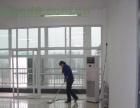 瓷砖美缝,搬家,开荒保洁,玻璃清洗,家庭保洁