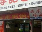 辛安街 科技大学北门小吃街 酒楼餐饮 商业街卖场