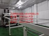 供应无锡亚克力板材导光板量大优惠
