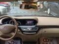 奔驰 S级 2010款 S300L 3.0 手自一体 尊贵型
