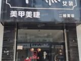 易县红梅路临街旺铺出租