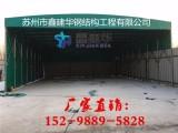 上海长宁区移动篷房固定蓬伸缩彩棚活动帐篷透明帆布帐篷厂家直销