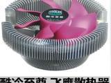 酷冷至尊飞鹰多平台CPU散热器 775AMD1155940台式机