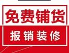 江苏芝麻E柜服装加盟招商了!免费铺货还有装修补贴!