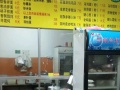 长泰 积山锦都路三角区九龙医院 酒楼餐饮 商业街卖场