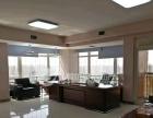 科技路上 旺座精品房源 精致敞亮 带全部办公家具