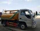 台州厂家直销东风吸污吸粪车高压清洗车污水处理车低价出售