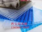 陕西西安阳光板耐力板温室厂家价格低质量好,哪有卖,电话多少