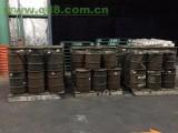 深圳有公司收购废旧染料的吗