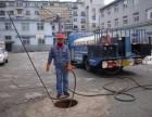 苏州相城区渭塘镇管道疏通 高压清洗污水管道,专车抽粪