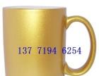 马克杯多少钱 diy马克杯变色马克杯马克杯图片定制