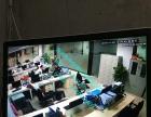 承接曲江家庭防盗门禁机 防盗监控系统 机房建设安装