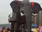 较强大较震撼机械大象巡游全国**资源机械大象出租