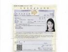上饶川禾教育日语培训中心(代办赴日留学手续)