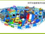 南宁室内淘气堡儿童乐园设备