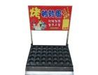 转让安宁-太平新城9㎡冷饮甜品店2万元