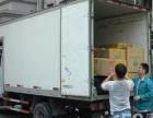 深圳专业公司搬迁、居民搬家、搬家搬厂、写字楼搬家