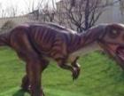 金华恐龙展览大型仿真恐龙展恐龙科普展霸王龙出租