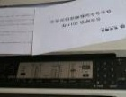 a3黑白打印复印机(一体机:打印、复印、彩色扫描)