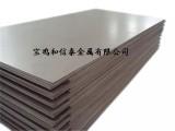 陕西供应0.5-60.0mm钛板,纯钛板,钛合金板