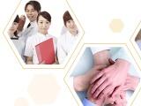 信得过的两岸医疗资源平台医疗人才培训哪家好