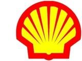 壳牌齿轮油320|辽阳壳牌齿轮油|壳牌润滑油经销商(已认证)
