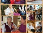 长沙小型养老院排名 长沙中型养老院价格