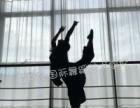 上海学舞蹈多少钱