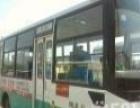 少林客车 2012年上牌超低价转让28路公交车