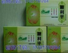 糖利平胶囊网站(一盒/一粒)价格多少钱~