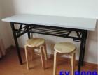 厂家直销培训桌椅 酒店会议桌长条桌培训班桌椅 单层双层培训桌