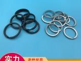 钥匙环35MM 工厂现货批发 钥匙双环圈 当天发货
