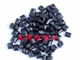 苏州PP导电塑料 PP防静电塑料 导电PP料