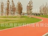 广东彩色沥青厂家|彩色沥青价格|彩色沥青路面