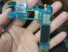 胶州专业手机维修、内外屏幕单独更换、系统修复