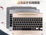 七彩蓝牙背光键盘 ipad平板蓝牙键盘