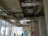 北京中央空调安装改造出风口安装改造有限公司