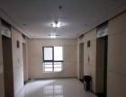 新城大厦 5.A级写字楼 精装修 纯地铁口