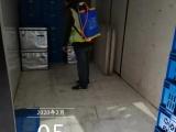 北京市内冷链配送及商超配送,低温冷藏北京至天津每日有班车