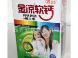 厂家批发120粒钙铁锌硒+维生素金凉软钙